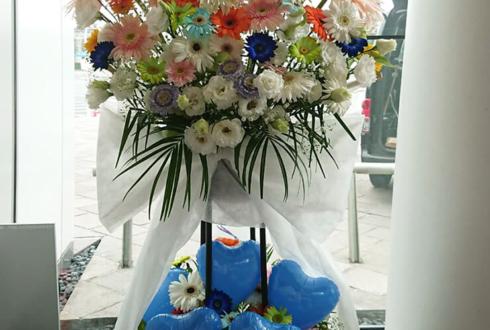 舞浜アンフィシアター 吉田翔吾様のミュージカル「忍たま乱太郎」スタンド花
