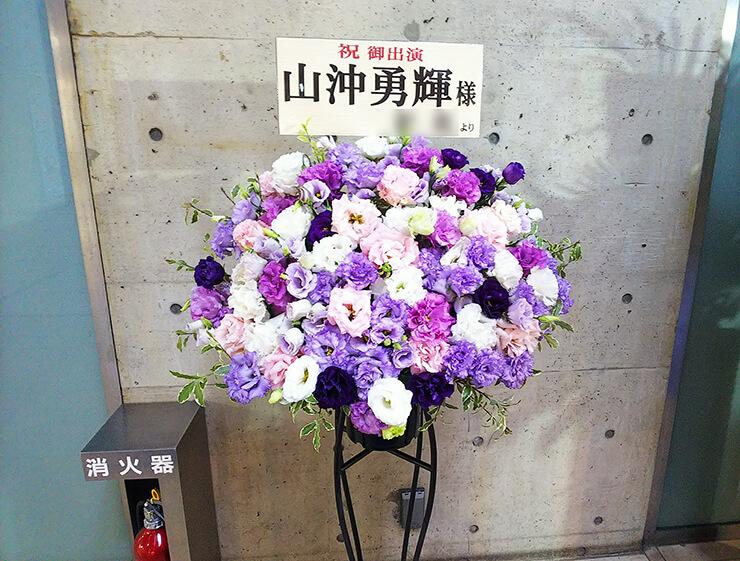 下北沢 小劇場B1 山沖勇輝様の主演舞台「風の音聞こえず、鈴音が落ちる」公演祝いスタンド花