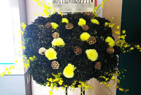 日本武道館 ROTTENGRAFFTY様のライブ公演祝いスタンド花