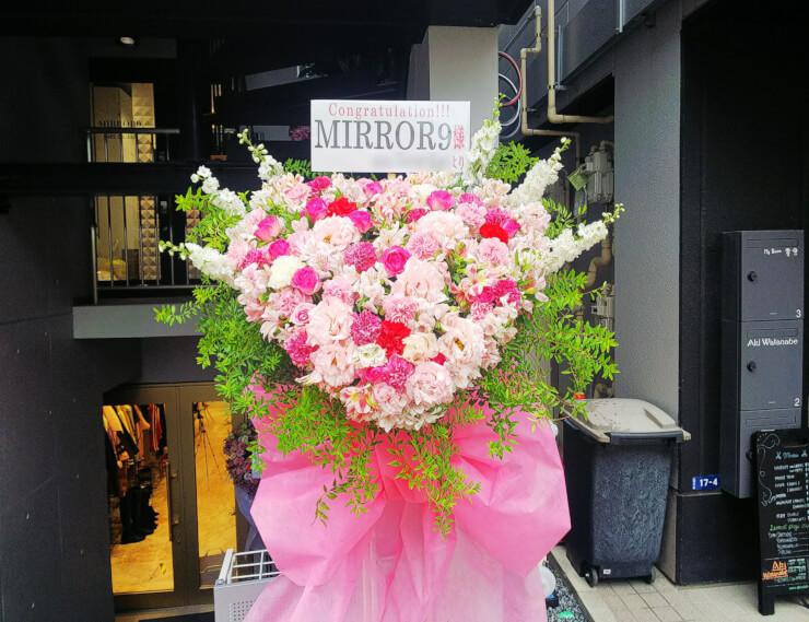 広尾 MIRROR9様の開店祝いハートスタンド花