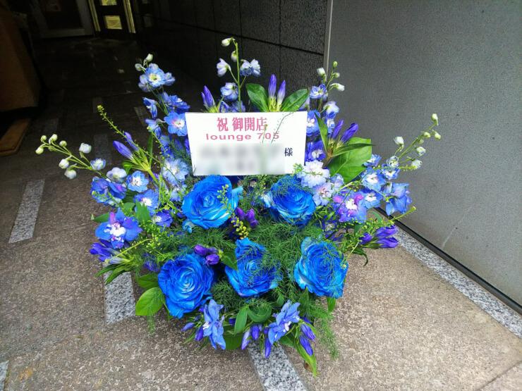 藤沢市 lounge nana0go 705(ラウンジ ナナマルゴ)様の開店祝い花