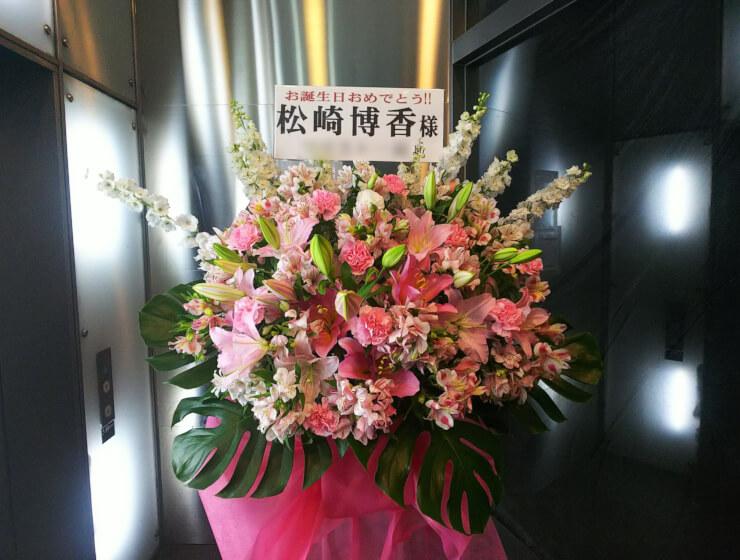 SHIBUYA TAKE OFF 7 STARMARIE 松崎博香様の生誕祭祝いスタンド花