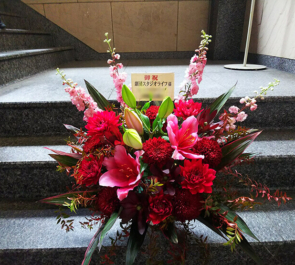 シアターサンモール 劇団スタジオライフ様の舞台公演祝い花