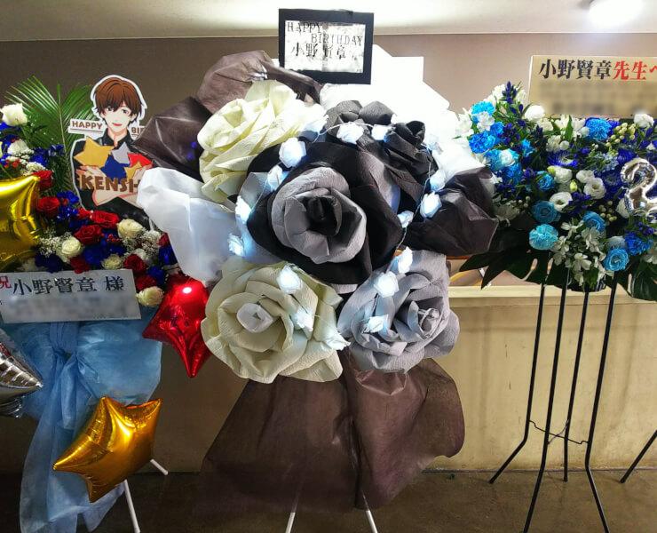 目黒区中小企業センターホール 小野賢章様のバースデーイベント祝いスタンド花
