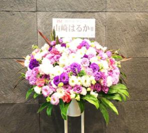 東京国際フォーラム 山崎はるか様の「アニ×ワラvol8」出演祝いスタンド花