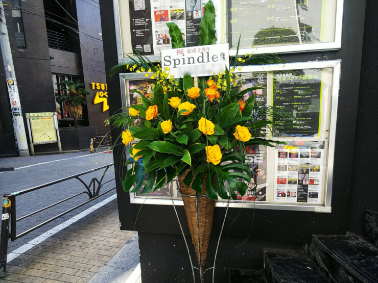渋谷Glad Spindle様の結成2周年ワンマンライブ公演祝いコーンスタンド花