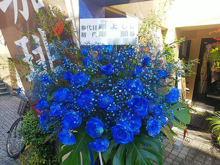 ガレリア表参道原宿 三代目 彫よし様 初代 彫顔様の個展祝いスタンド花