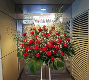 全労済ホール/スペース・ゼロ 谷佳樹様のミュージカル出演祝いレッド系スタンド花