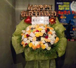 渋谷Vision 瀬川のどか様の生誕祭祝い花束風スタンド花