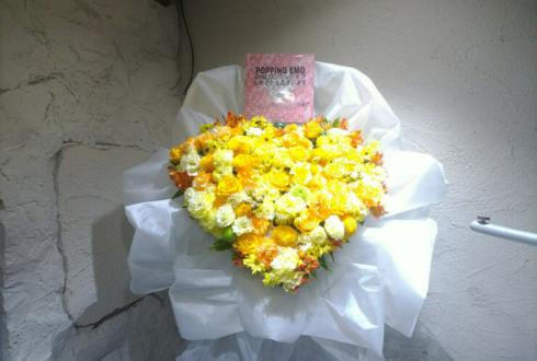 恵比寿CreAto POPPING EMO様のワンマンライブ公演祝い花束風スタンド花