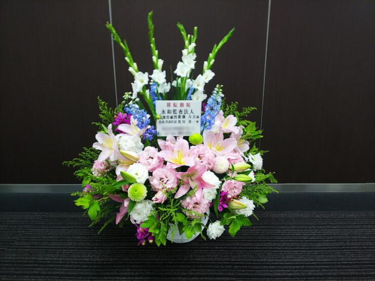 日本橋兜町 永和監査法人様の移転祝い花