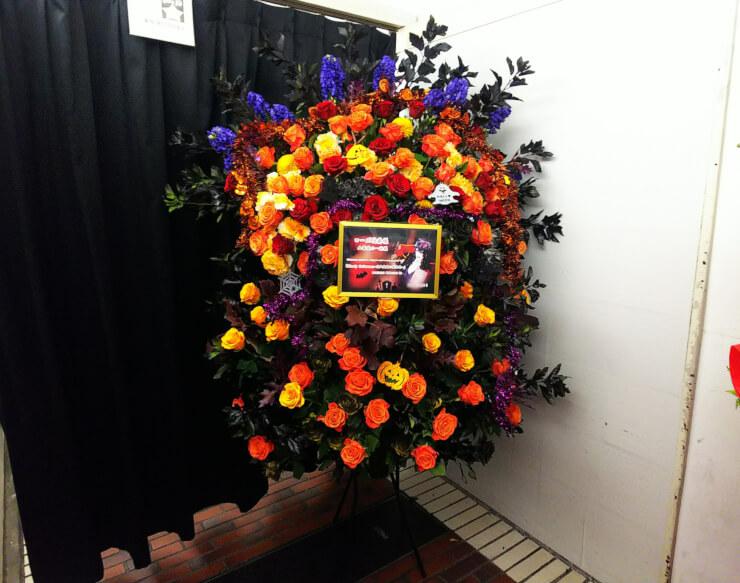 新宿RUIDO K4 VAMPIRE ROSE ローズ伯爵様のバースデーハロウィンイベント開催祝いスタンド花