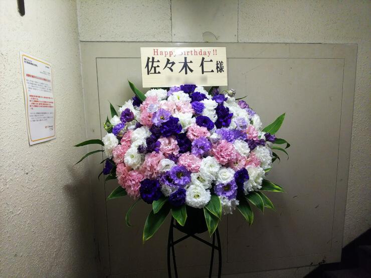 新宿FNV SERIAL⇔NUMBER 佐々木仁様の誕生日祝い&ライブ公演祝いスタンド花