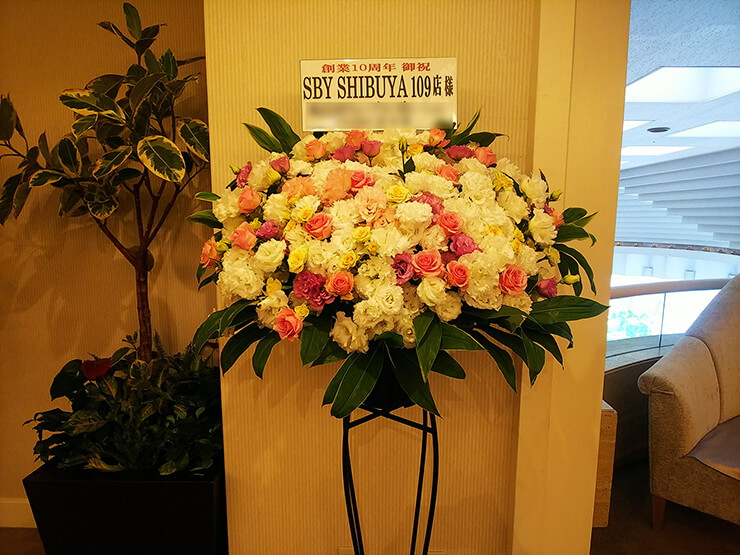 第一ホテル東京シーフォート 株式会社SBY様の創業10周年祝いスタンド花