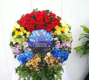 日本武道館 ドリフェス! Presents FINAL STAGE at NIPPON BUDOKAN 「ALL FOR TOMORROW!!!!!!!」リーススタンド花