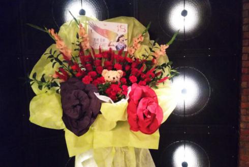 渋谷クラブクアトロ 3B junior 斎藤夏鈴様のライブ公演祝い花束風スタンド花