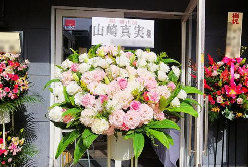 中目黒キンケロ・シアター 山崎真実様の舞台出演祝いスタンド花