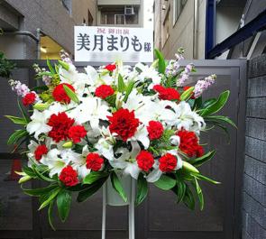 シアターグリーン BIG TREE THEATER 美月まりも様の舞台出演祝いスタンド花