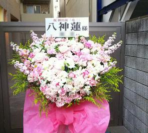 シアターグリーン BIG TREE THEATER 八神蓮様の舞台出演祝いスタンド花