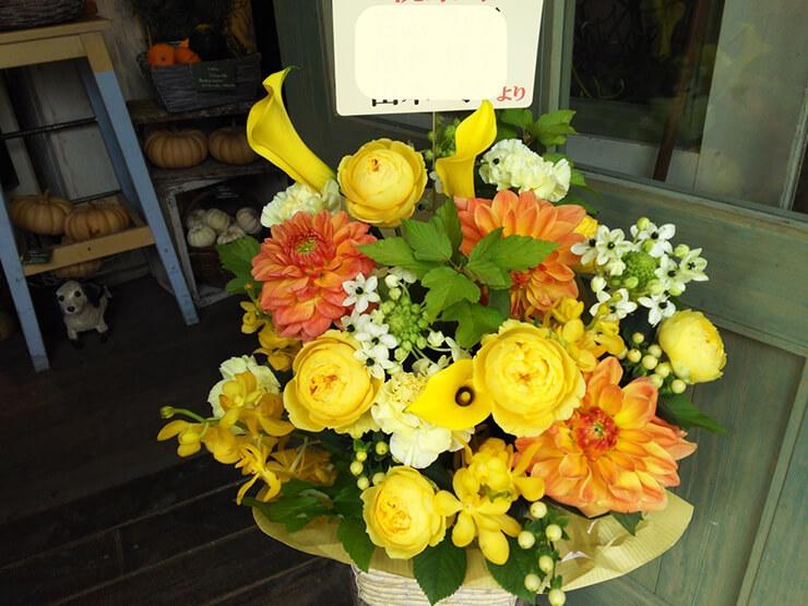 長野県 米寿祝い花