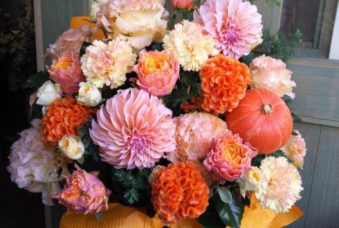 世田谷区 スターバックスコーヒー桜新町店様の開店祝い花