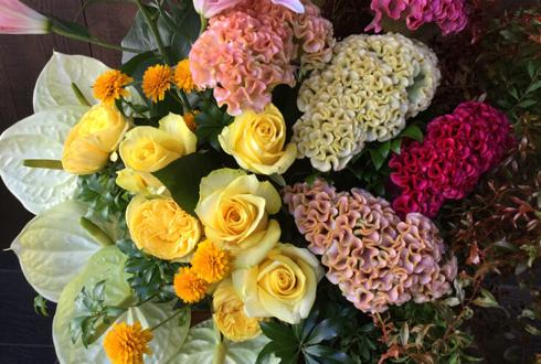 芝浦 株式会社F-Power様の移転祝い花