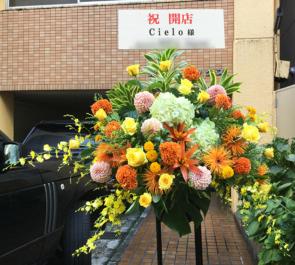赤坂 Cielo様の開店祝いスタンド花