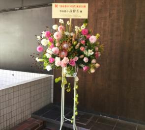 下北沢CLUB Que nano.RIPE様のワンマンライブ公演祝いスタンド花