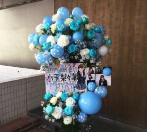 東京カルチャーカルチャー わーすた 小玉梨々華様の生誕祭イベント祝いバルーンスタンド花