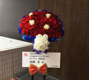 舞浜アンフィシアター キャプテン達魔鬼役 高橋光様の忍ミュ 毒キノコモチーフデコスタンド花
