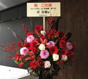 全労済ホール/スペース・ゼロ 谷佳樹様のミュージカル出演祝い赤ピンク系スタンド花
