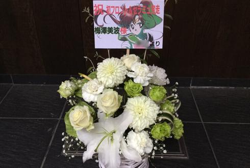 東京ビッグサイト 乃木坂46 梅澤美波様の握手会祝い花 緑×白