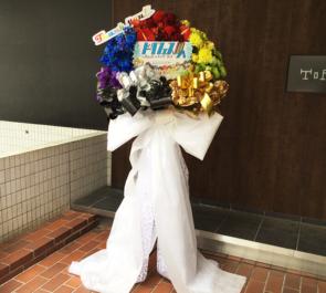 日本武道館 ドリフェス! Presents FINAL STAGE at NIPPON BUDOKAN 「ALL FOR TOMORROW!!!!!!!」スタンド花
