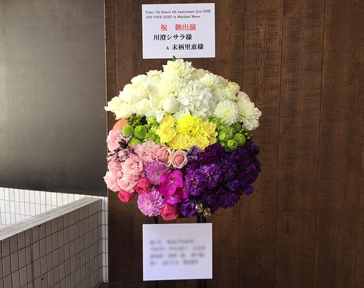 幕張メッセ 川澄シサラ 役 末柄里恵様のライブ公演祝いキャスケットモチーフデコスタンド花