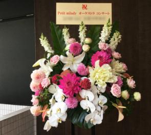 東京芸術劇場 プチミレディ(悠木碧/竹達彩奈)様のコンサート公演祝いスタンド花