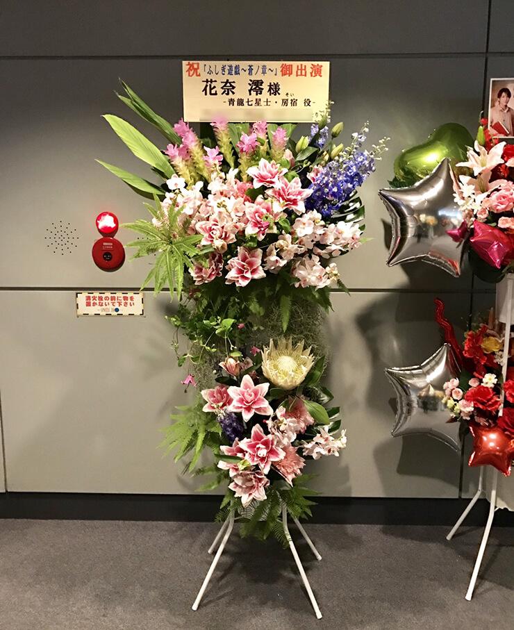 全労済ホール/スペース・ゼロ 花奈澪様のミュージカル出演祝いスタンド花2段
