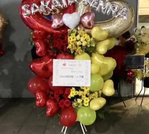 幕張メッセ あほの坂田。様&センラ様のライブ公演祝い赤黄half&halfスタンド花
