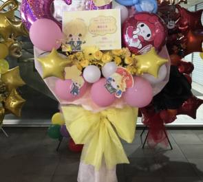 幕張メッセ センラ様のライブ公演祝いスタンド花