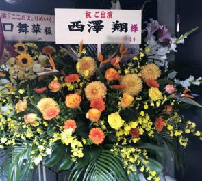 下北沢Geki地下Liberty 西澤翔様の舞台出演祝いスタンド花