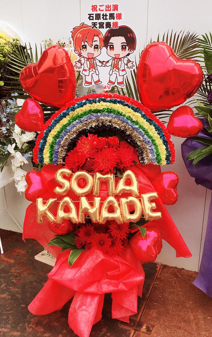 日本武道館 DearDream天宮奏as石原壮馬様のドリフェス!FINALスタンド花