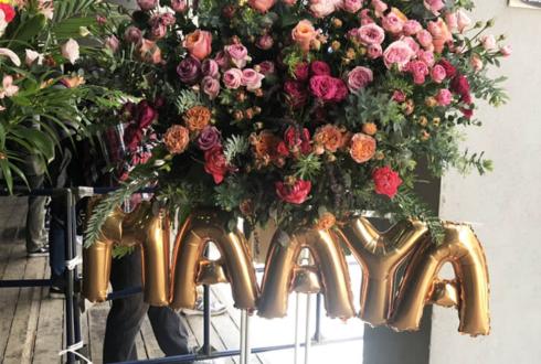 TSUTAYA O-EAST 内田真礼様のFCイベント祝いスタンド花