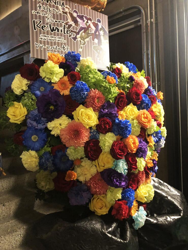 渋谷WWW アナタシア様のライブ公演祝いスタンド花