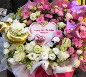 渋谷RUIDO K2 No,SateLight藤縄穂月様の生誕祭スタンド花