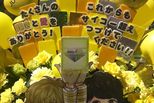 日本武道館 DearDream 佐々木純哉as富田健太郎様のドリフェス!FINAL STAGEバルーンスタンド花