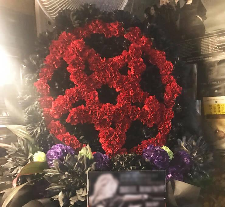 池袋手刀 CHARGEEEEEE...チャージ様のバースデーフェスモチーフデコスタンド花