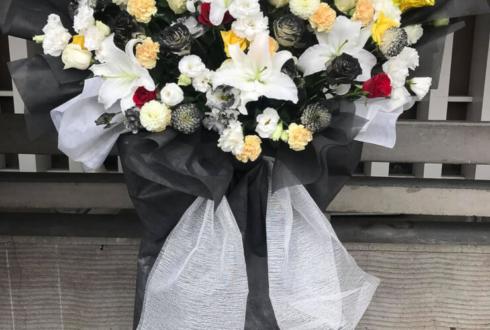 日本武道館 KUROFUNE 黒石勇人as株元英彰様のドリフェス!FINAL STAGEスタンド花