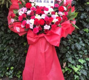 シアターグリーン BIG TREE THEATER 松島庄汰様の舞台出演祝い花束風スタンド花