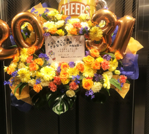 J-SQUARE SHINAGAWA 志茂星哉様&大島洸士様の生誕祭祝いフラワースタンド
