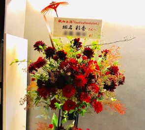 シアターグリーン BIG TREE THEATER 蝦名彩香様の朗読劇出演祝いスタンド花2段