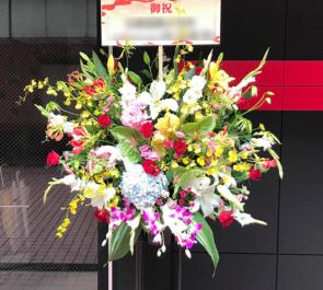 六本木 BAUHAUS様の開店祝いスタンド花